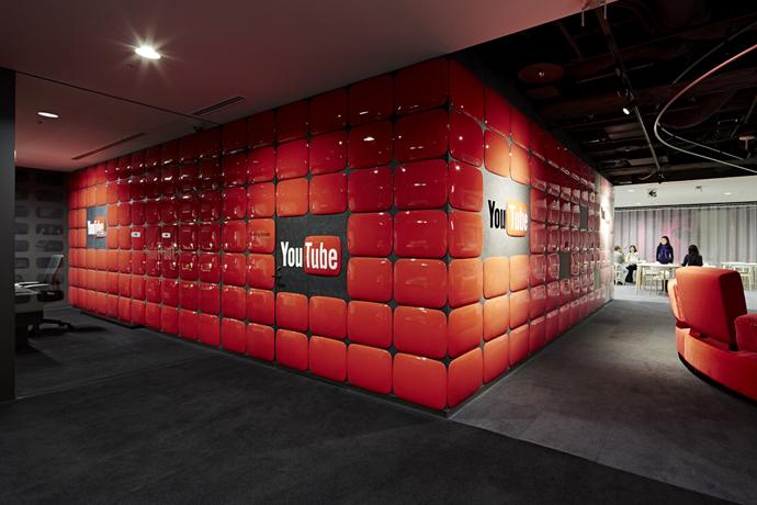 Youtube Tokyo